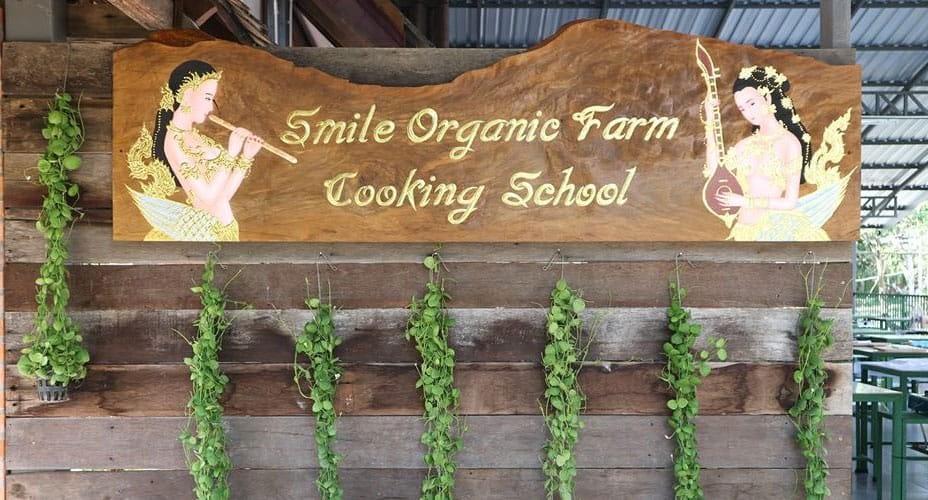 smile farm cooking school