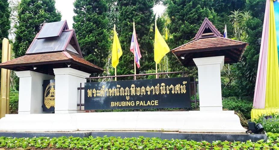 bhubing palace and doi suthep excursion